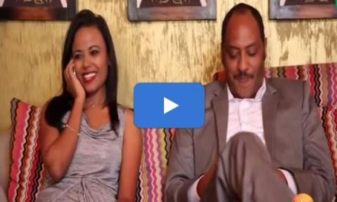 Mogachoch - Episode 74 (Ethiopian Drama)