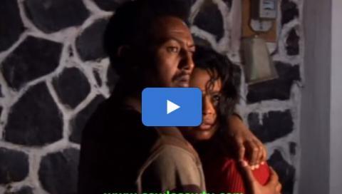 Sew Le Sew - Episode 2 (Ethiopian Drama)