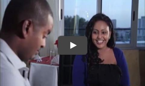 Yebet Sira - Episode 19 (Ethiopian Drama)