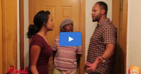 Mogachoch - Episode 65 (Ethiopian Drama)