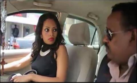Yebet Sira - Episode 39 (Ethiopian Drama)