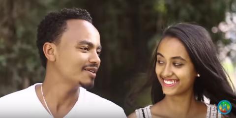 Kako Getachew - Man Ale (Ethiopian Music Video)