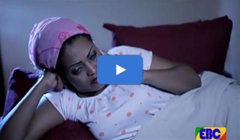 Wazema - Episode 49 (Ethiopian Drama)