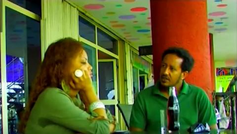 Ye Fikir Menged (Ethiopian Movie)