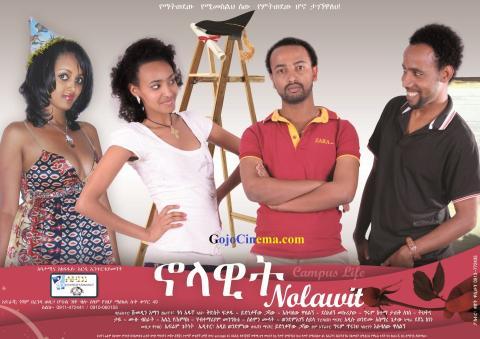 Nolawit (Ethiopian Movie)