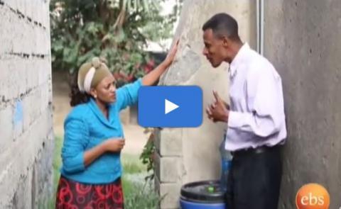 Demb ፭ - Episode 16 (Ethiopian Drama)