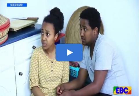 Betoch - Episode 135 (Ethiopian Drama)