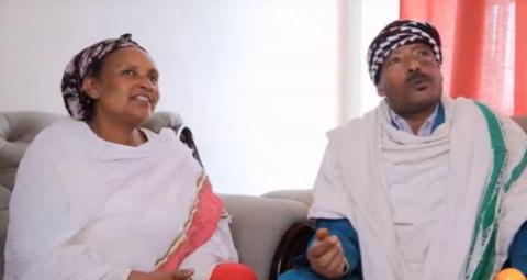 Mogachoch - Episode 71 (Ethiopian Drama)