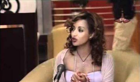 Gemena 2 - Episode 17 (Ethiopian Drama)