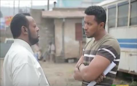 Yebet Sira - Episode 33 (Ethiopian Drama)