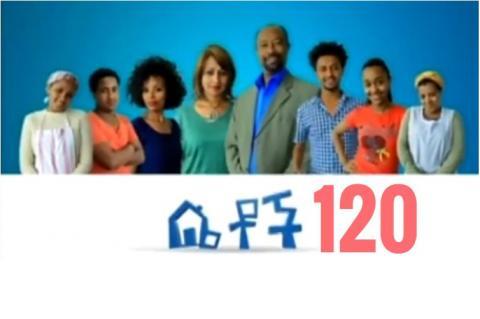 Betoch - Episode 120 (Ethiopian Drama)