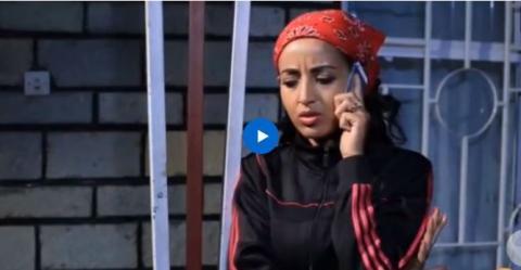 Bekenat Mekakel - Episode 47 (Ethiopian Drama)