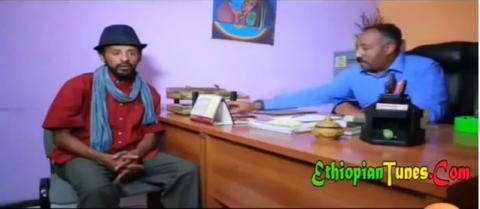 Bekenat Mekakel - Episode 15 (Ethiopian Drama)