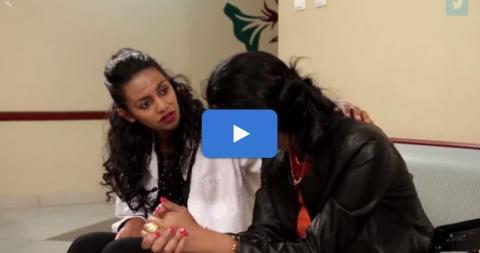 Dana - Season 4 Episode 30 (Ethiopian Drama)