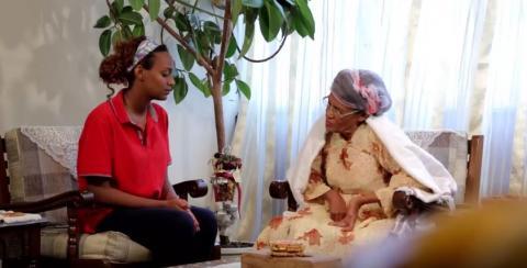 Dana - Season 4 Episode 37 (Ethiopian Drama)