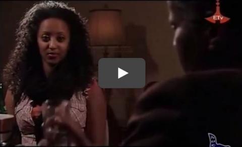 Gemena 2 - Episode 39 (Ethiopian Drama)