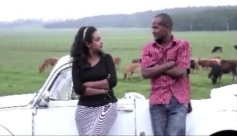 Sabela (Ethiopian Movie)