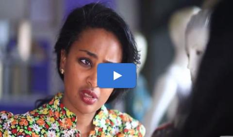 Welafen - Episode 27 (Ethiopian Drama)