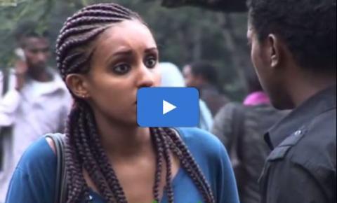 Sew Le Sew - Episode 17 (Ethiopian Drama)