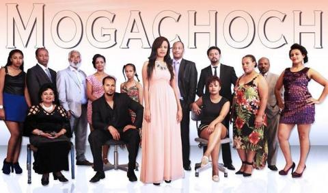 Mogachoch - Episode 83 (Ethiopian Drama)