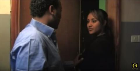 Yemaltegnaw (Ethiopian Movie)