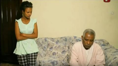 Shamo - Episode 16 (Ethiopian Drama)