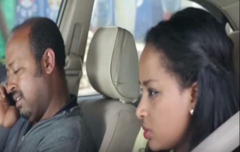 Welafen - Episode 35 (Ethiopian Drama)