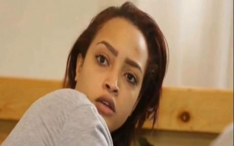 Welafen - Episode 46 (Ethiopian Drama)