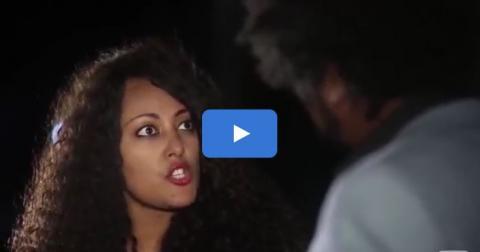 Welafen - Episode 29 (Ethiopian Drama)