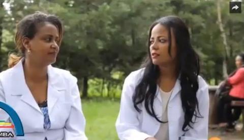 Mogachoch - Episode 80 (Ethiopian Drama)