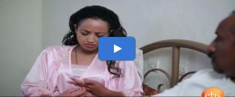 Bekenat Mekakel - Episode 35 (Ethiopian Drama)