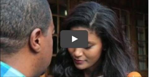 Dana - Season 4 Episode 13 (Ethiopian Drama)
