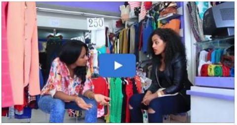 Welafen - Episode 31 (Ethiopian Drama)