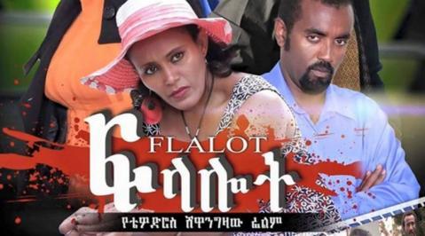 Flalot (Ethiopian Movie)
