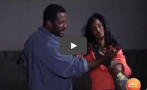 Demb ፭ - Episode 10 (Ethiopian Drama)