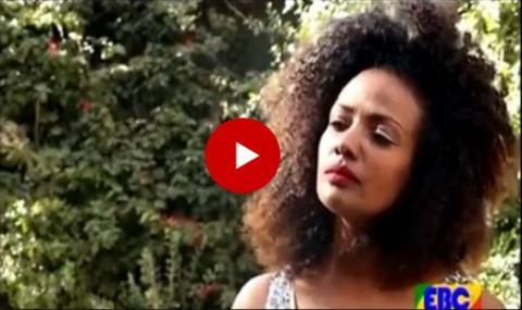 Meleket - Episode 40 (Ethiopian Drama)