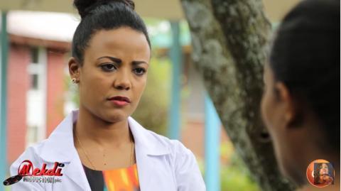 Mogachoch - Part 109 (Ethiopian Drama)