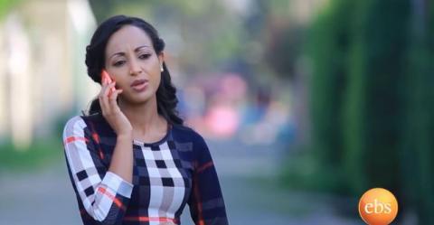 Bekenat Mekakel - Episode 17 (Ethiopian Drama)