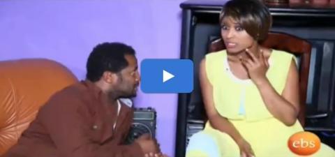Demb ፭ - Episode 13 (Ethiopian Drama)
