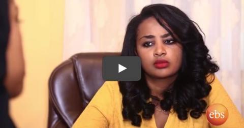 Welafen - Episode 16 (Ethiopian Drama)