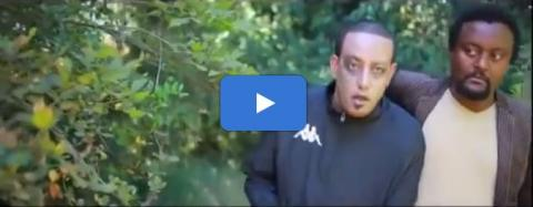 Alem Bekagn (Ethiopian Movie Trailer) - Coming soon