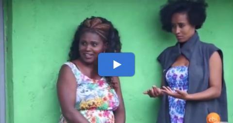 Demb ፭ - Episode 22 (Ethiopian Drama)