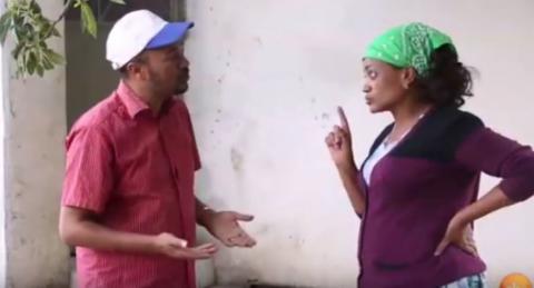 Demb ፭ - Episode 25 (Ethiopian Drama)