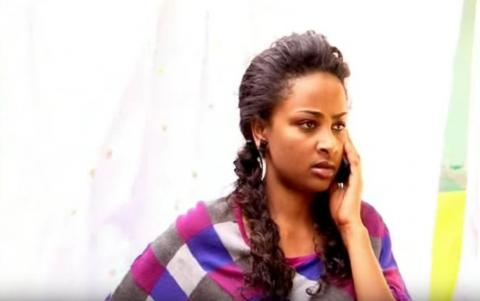 Ya Ken (Ethiopian Movie)