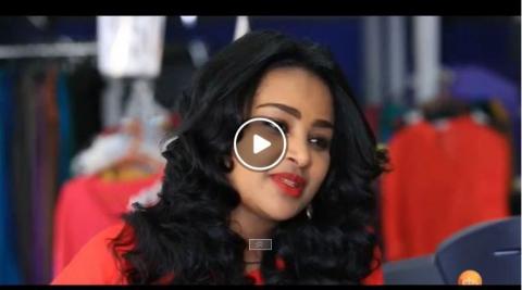 Welafen - Part 61 (Ethiopian Drama)