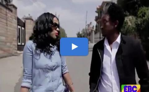 Wazema - Episode 50 (Ethiopian Drama)