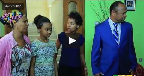 Betoch - Episode 107 (Ethiopian Drama)