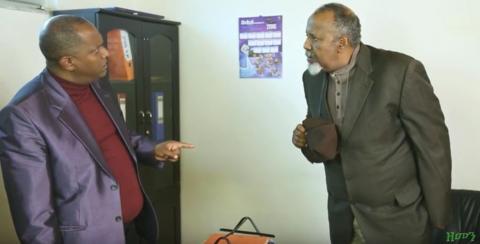 Zemen - Part 7 (Ethiopian Drama)