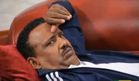 Yebet Sira - Episode 35 (Ethiopian Drama)