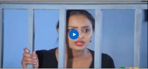 Yebet Sira - Episode 29 (Ethiopian Drama)